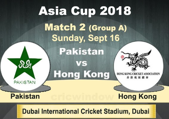 2nd Match, Pakistan vs Hong Kong