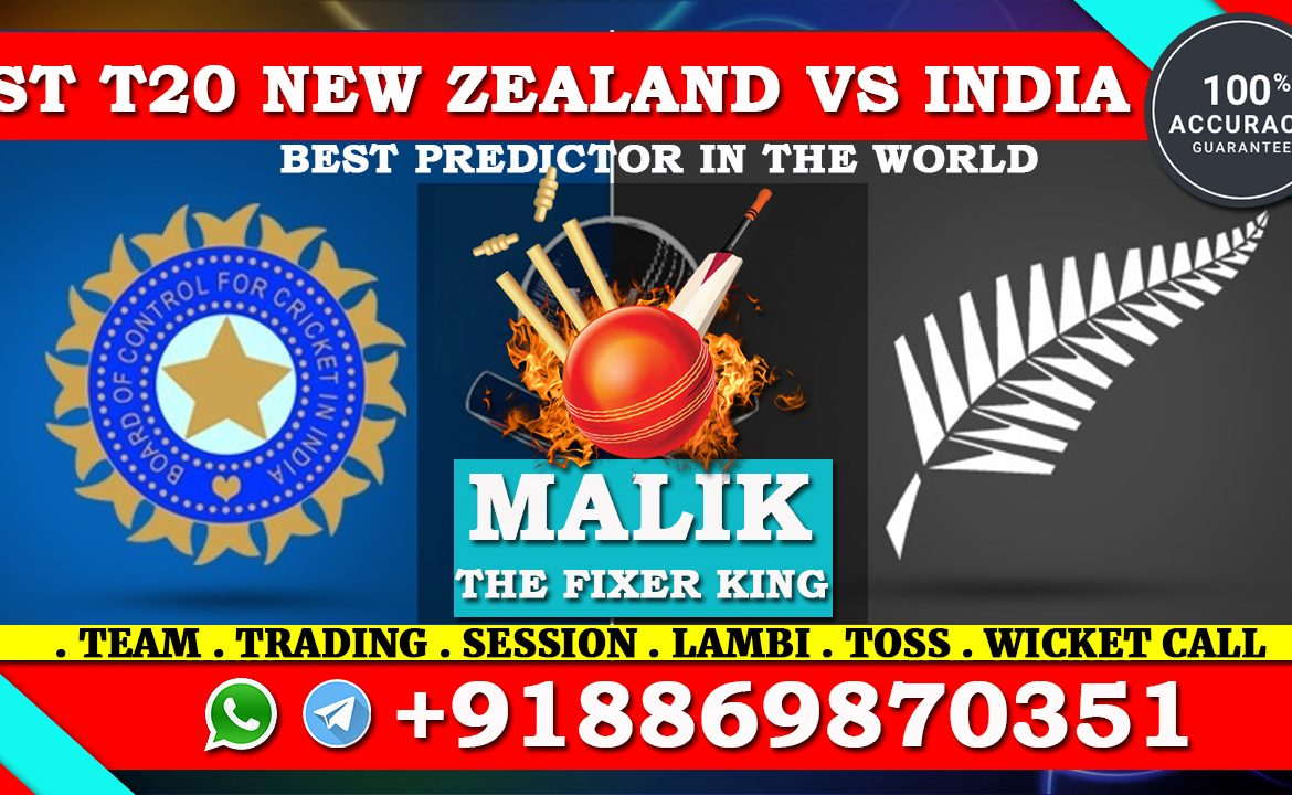 1st T20 Match New Zealand vs India