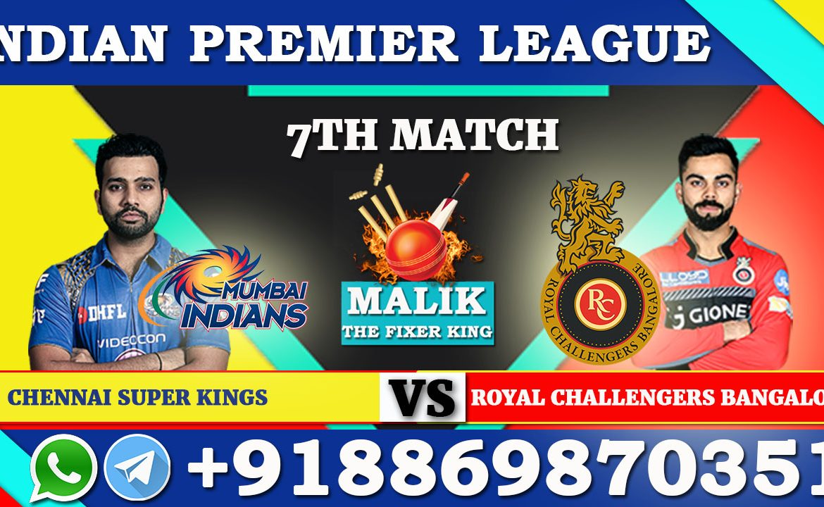 7th Match RCB VS MI