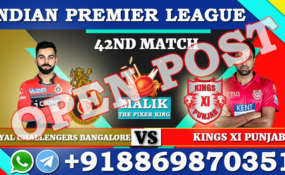 42NDMatch RCB VS KXIP
