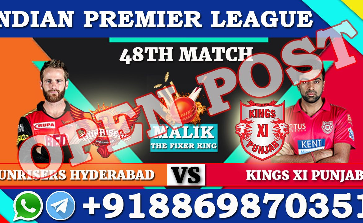 48TH Match SRH VS KXIP