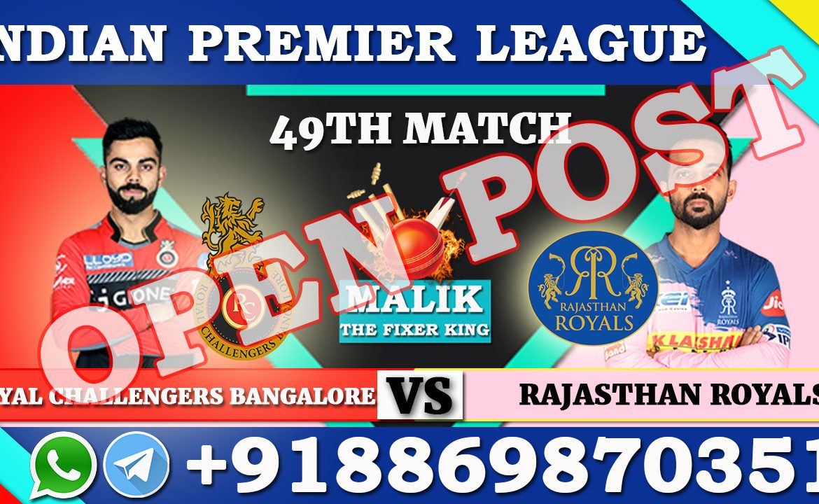 49TH Match RCB VS RR