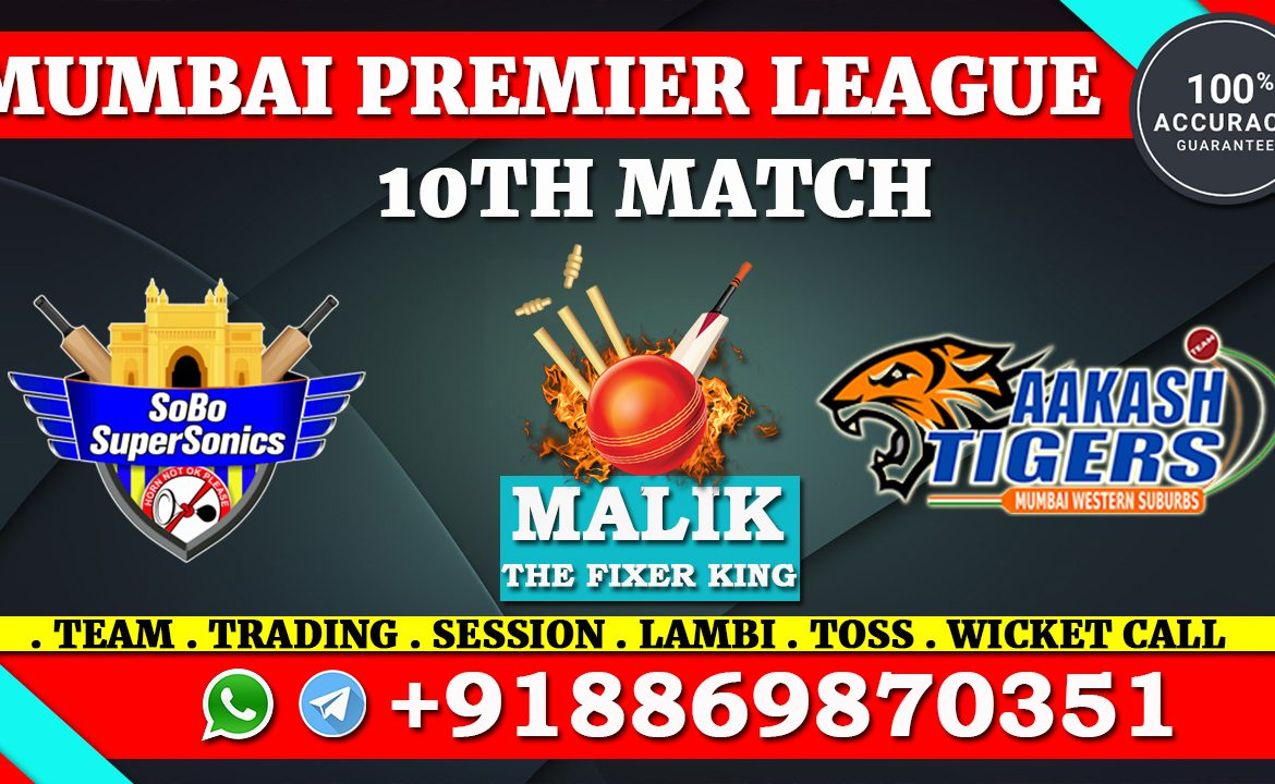 SoBo SuperSonics vs Aakash Tigers MWS