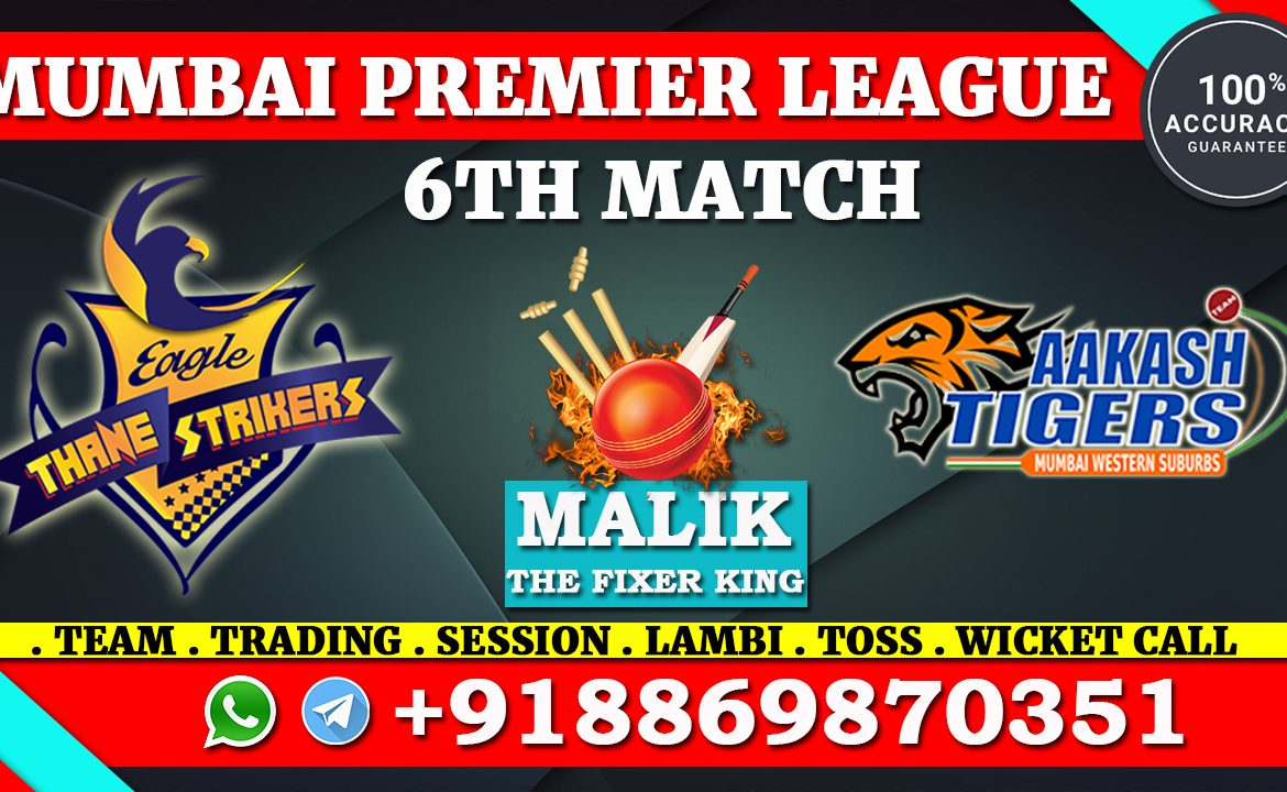 Eagle Thane Strikers vs Aakash Tigers MWS